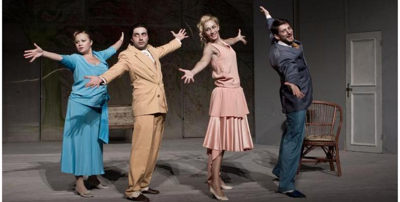 Спечелете покани за шест комедийни постановки на Театър