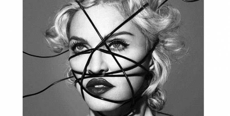 Мадона заяви, че отказва да води обикновен живот