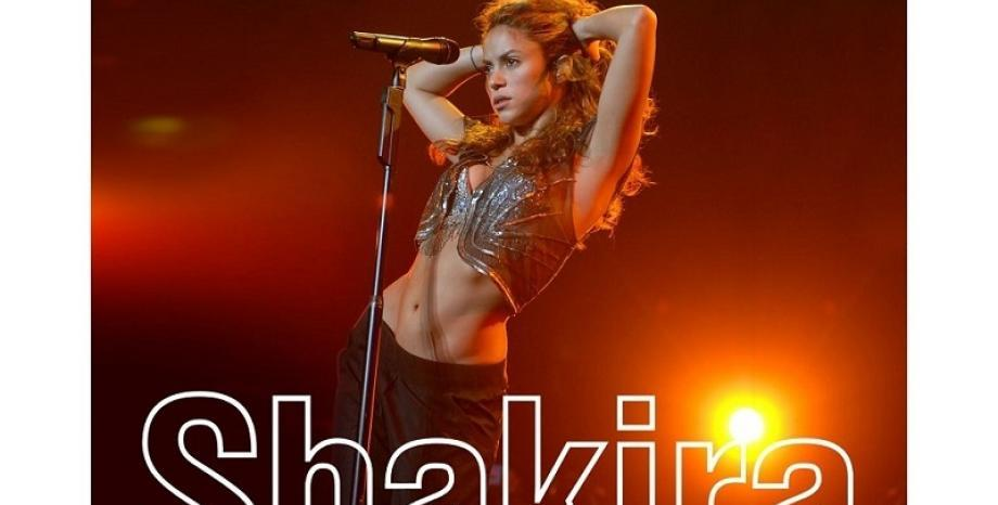 Shakira & Maluma с нов проект