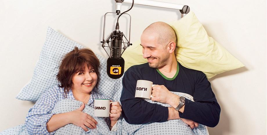 СТАРТЕР става на 16 години с пижамено парти за рожден ден с преспиване в спалнята на БГ Радио