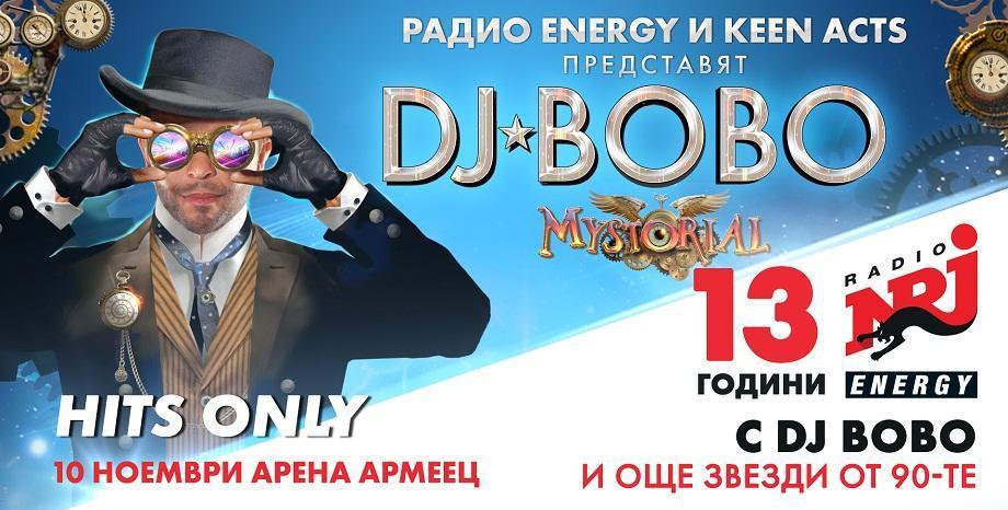 DJ BoBo идва у нас за HITS ONLY 2018 и по случай 13 години Радио ENERGY