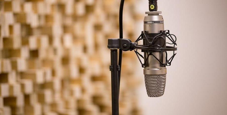 Честваме 13 февруари - Световен ден на радиото