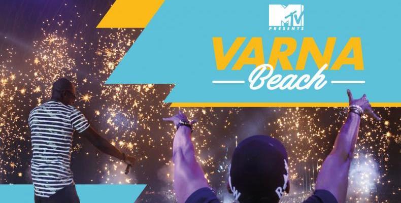 Tinie Tempah , Gorgon City, Steve Aoki и Поли Генова - първите изпълнители на MTV presents VARNA BEACH 2017!