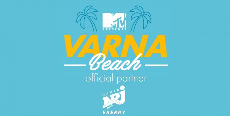 Това лято мястото е ВАРНА! Най-горещото музикално събитие е на 15 юли, на плажа!