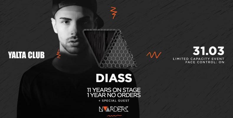 DJ Diass с 'NO ORDERS' парти в YALTA CLUB на 31 март (петък)