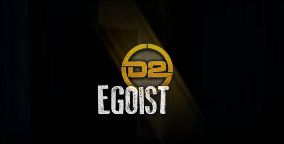 """D2 с видео към новия сингъл """"Егоист"""" и национално клубно турне"""