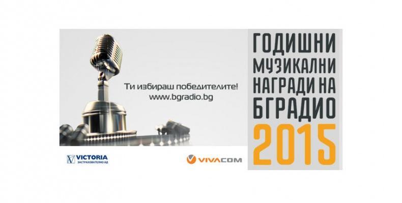 nominacii-na-bg-radio-2015