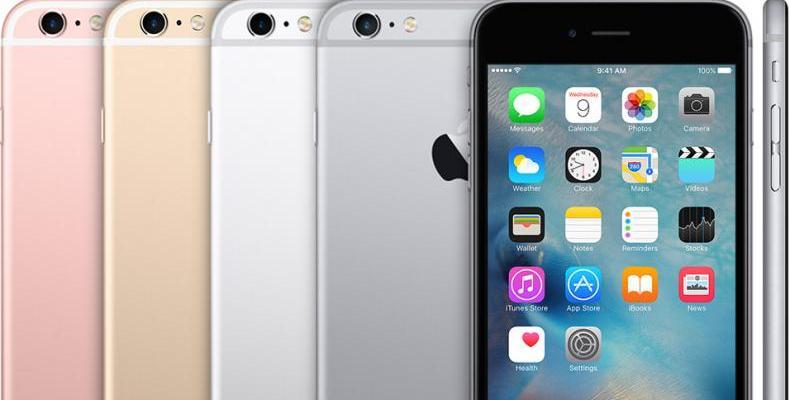 Голямата промяна в iPhone, която никой не забеляза