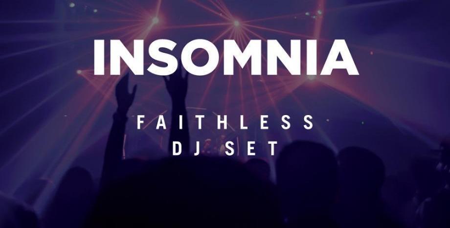 Faithless с диджей сет на 19 май в зала Универсиада в София