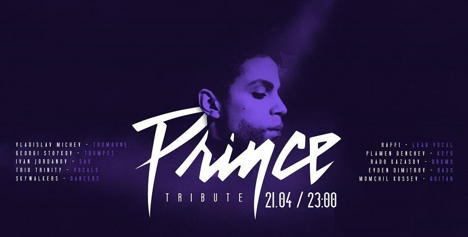Спечели двойна покана за Prince Tribute на 21 април