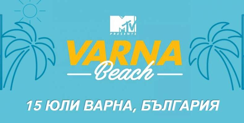 RedFoo от LMFAO, Jonas Blue и Pavell & Venci Venc' на MTV presents VARNA BEACH 2017