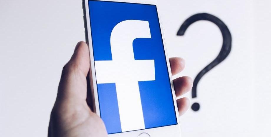 Почивката от Facebook е полезна
