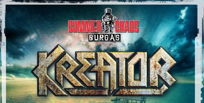 На 31 юли, на сцената на стадион Лазур в Бургас ще се проведе фестивала Summer Chaos 2017