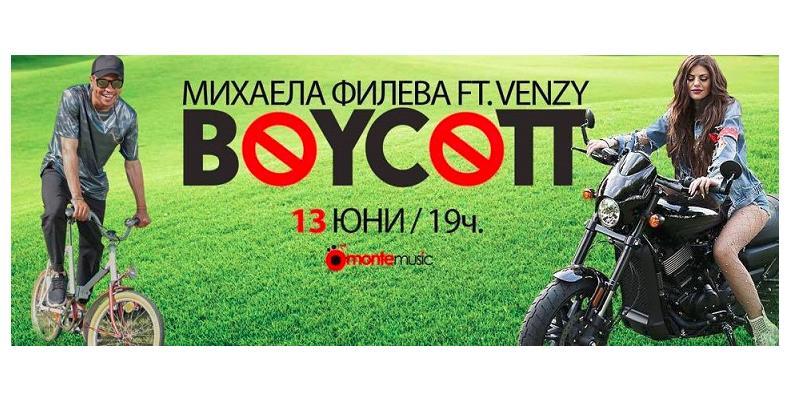 Михаела Филева и VenZy с новата песен