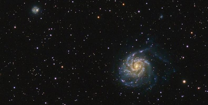 Астрономи откриха най-малката звезда досега