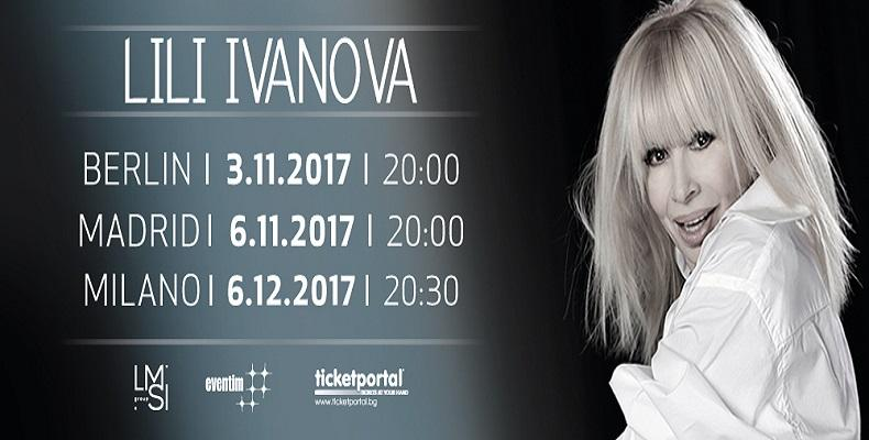 Лили Иванова с първо по рода си европейско турне!