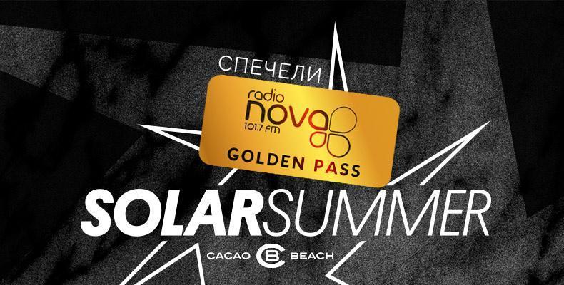 Йосиф Цеков печели GOLDEN PASS от радио NOVA за Solar Summer 2017!