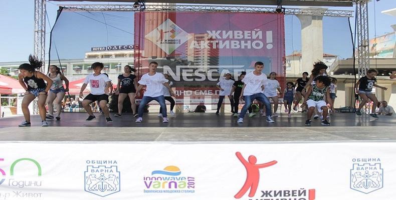 На 16 юли във Варна спортни легенди ще ЖИВЕЯТ АКТИВНО!