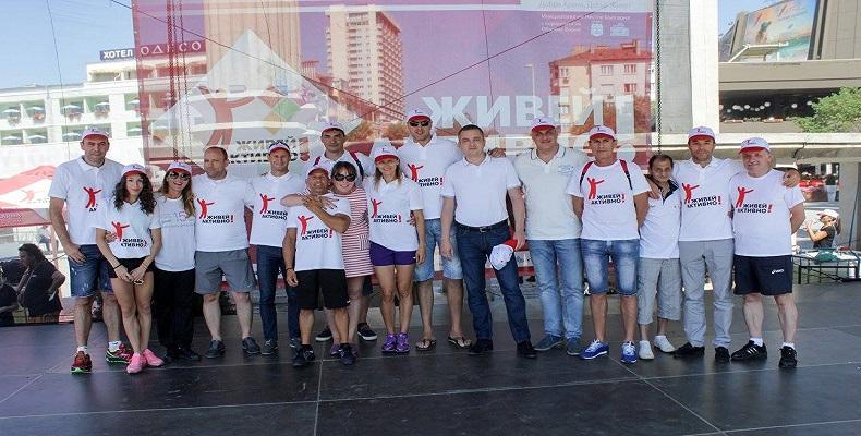ЖИВЕЙ АКТИВНО! ще зареди Варна с нова доза енергия на 16 юли