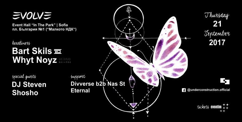 EVOLVE парти с Bart Skils и Whyt Noyz на 21 септември