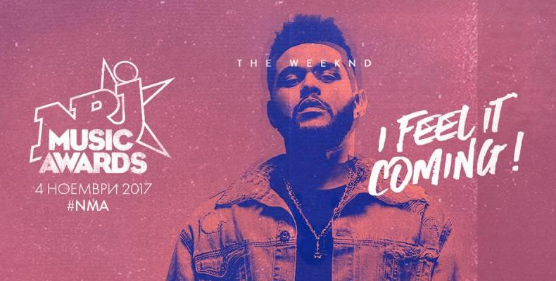 The Weeknd на сцената на NRJ MUSIC AWARDS за първи път!