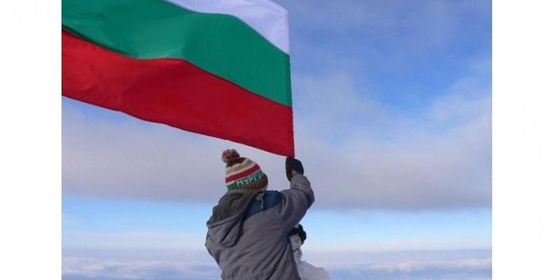 10 неща, с които сме най-добри в света - това са българските рекорди