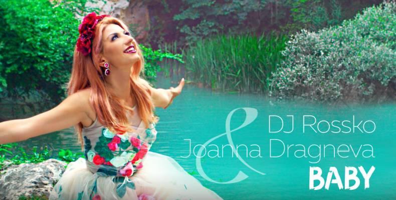 Най-новата песен на Йоанна Драгнева по БГ Радио!