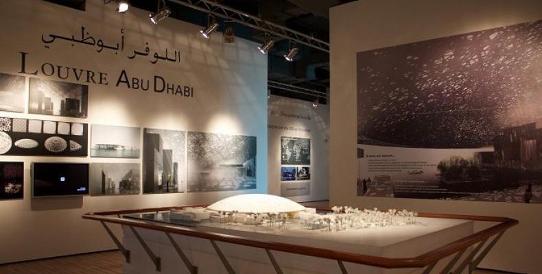Абу Даби открива свой Лувър с над 700 произведения на изкуството