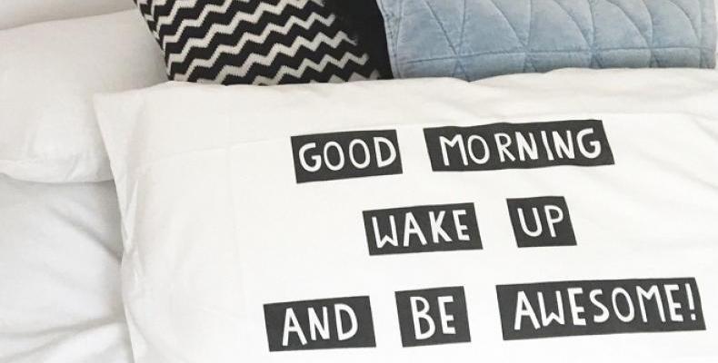 5 неща, които правим погрешно сутрин