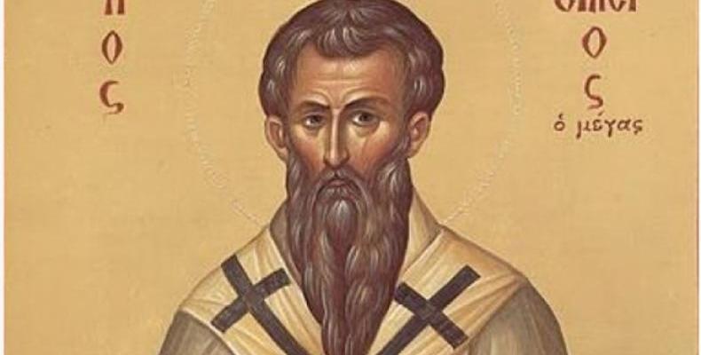 Честит празник! Почитаме паметта на Свети Василий Велики