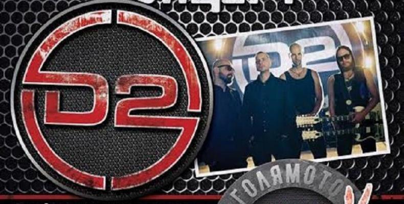 D2 и най-младите групи на България изпращат 2016-та с празничен рок концерт