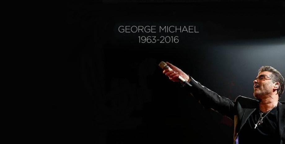 Една година без George Michael