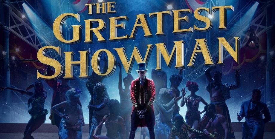 """""""The Greatest Showman"""" е най-успешният албум в света за 2018"""