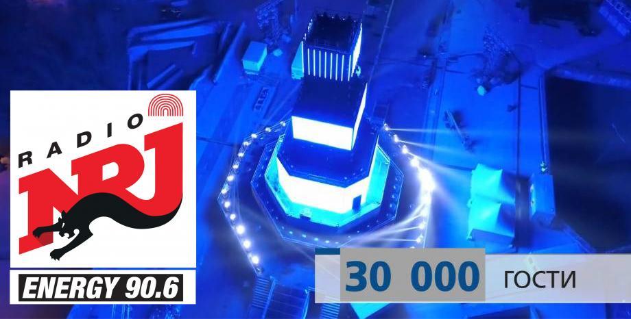 Пловдив официално става Европейска столица на културата (ВИДЕО)