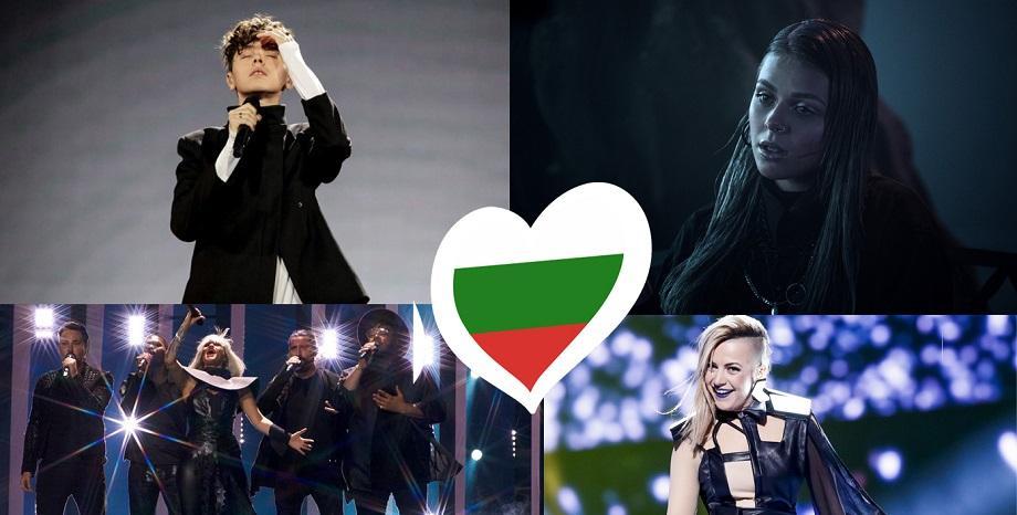 """""""Tears Getting Sober"""" на Виктория в топ 30 на най-любимите песни от Евровизия за всички времена"""