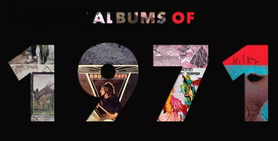 10 класически албума, които тази година навършват 50