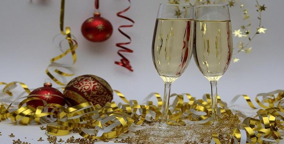 Честита и Здрава Нова 2021 Година!