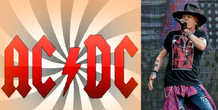 АС/DC готвят концерти и нов албум с Axl Rose