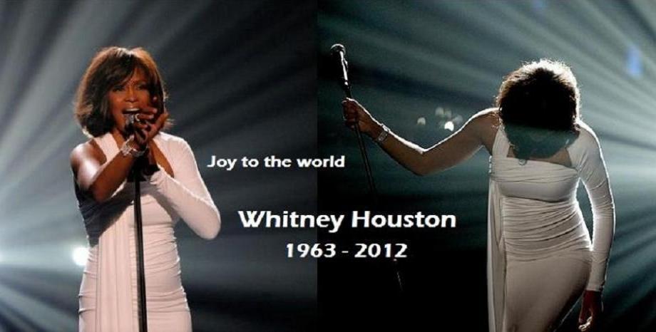 6 години без Whitney Houston