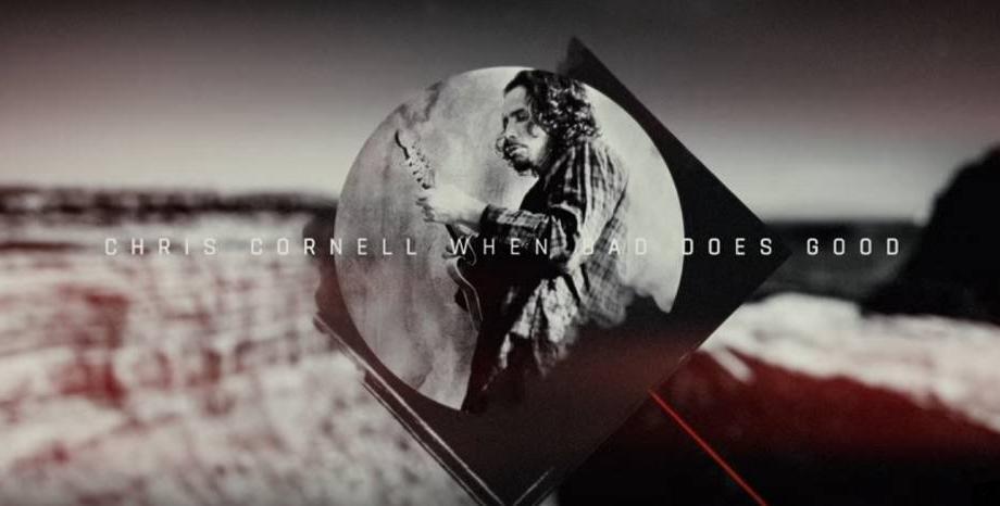 Chris Cornell посмъртно удостоен с Grammy в катеория
