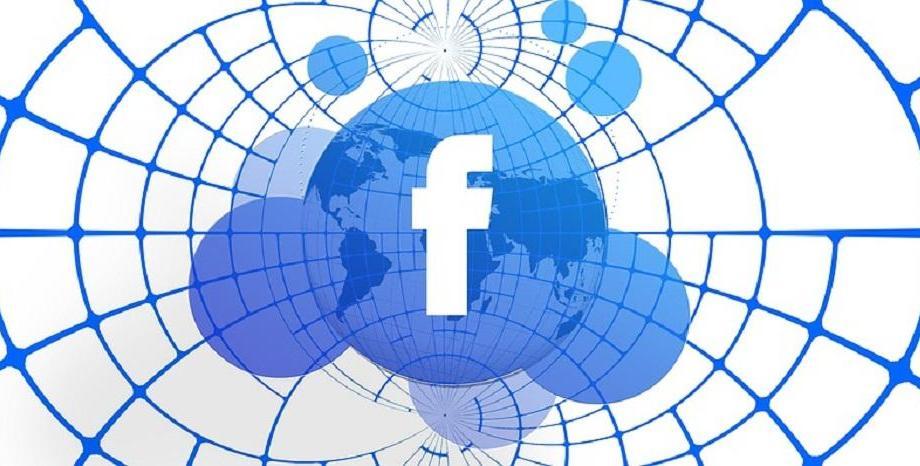 Facebook става на 15 години