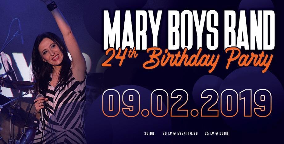 Мери Бойс Бенд празнува рожден ден с концерт на 9 февруари!