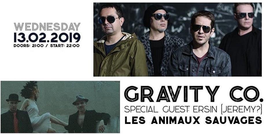 Gravity Co. с първи концерт за годината на 13 февруари