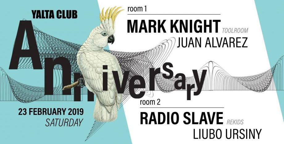 YALTA CLUB празнува рожден ден с Mark Knight и Radio Slave на 23 февруари!