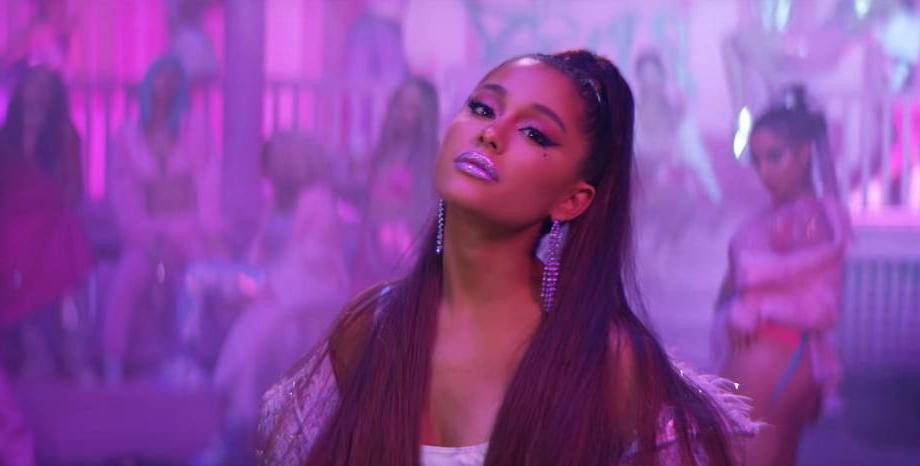 Ariana Grande е пълна с изненади - премиера на нов сингъл и нов албум
