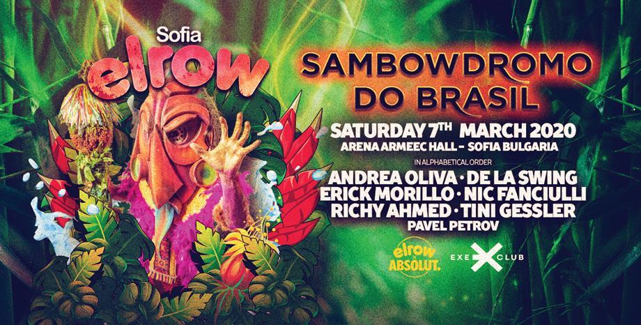 Парти на испанската организация elrow със световни имена в Арена Армеец на 7 март! Спечели покана!
