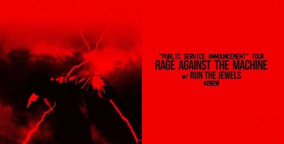 Rage Against The Machine обявиха световно турне