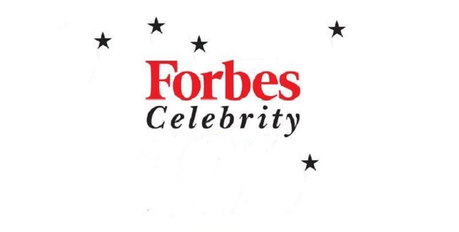 Ето кои са топ знаменитостите в България според класацията на Forbes