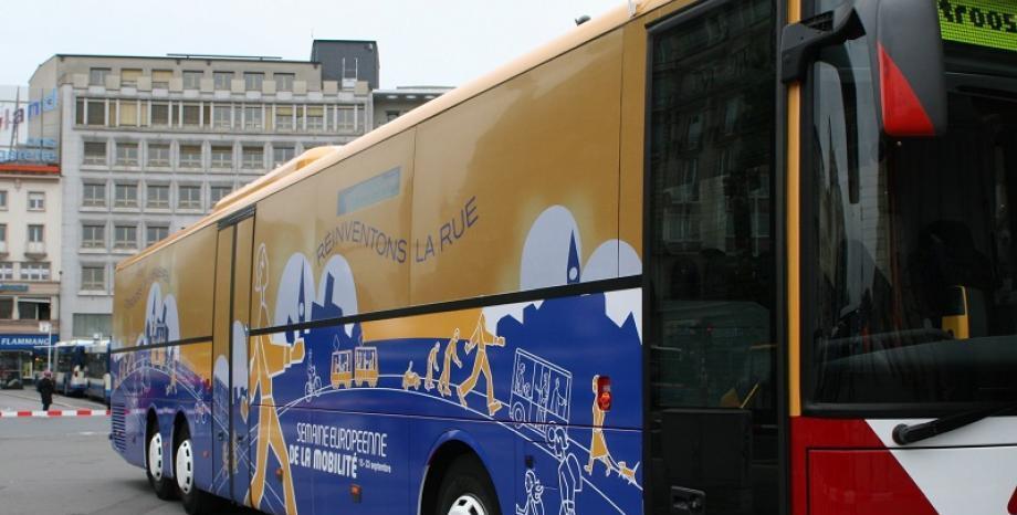 Това е първата държава с безплатен градски транспорт