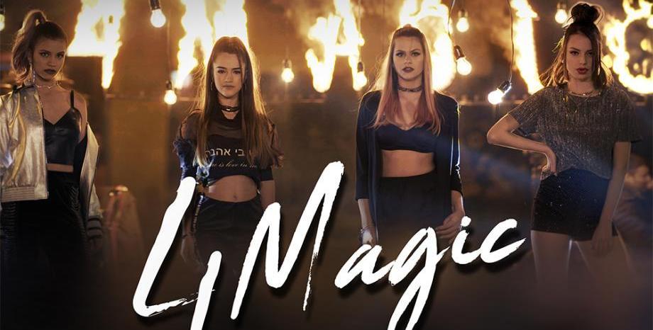 """4Magic са №1 в официалната еърплей класация на България с """"Together (Вечерай, Радо)"""""""